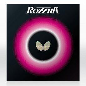 卓球 ラバー 初心者 中級者 上級者 卓球ラバー Butterfly バタフライ ロゼナ ROZENA 裏ソフトラバー aaa0075 ネコポス便送料無料