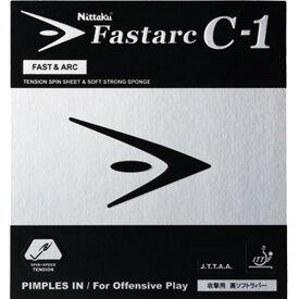 卓球 ラバー 初心者 中級者 上級者 卓球ラバー Nittaku ニッタク ファスターク C-1 裏ソフトラバー バランスラリー重視 グリップ&スピードタイプ NR-8706 ada0129 ネコポス便送料無料