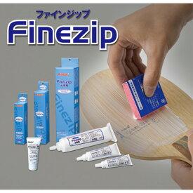 卓球 メンテナンス用品 接着剤 ラケット ラバー貼り付け ニッタク Nittaku adc0032 ファインジップ 100