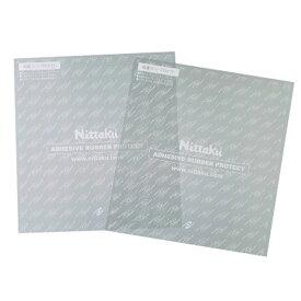 卓球メンテナンス用品 Nittaku ニッタク adc0043 粘着ラバープロテクト 厚めのフィルムでラバーへの傷も防止。2枚入=1組