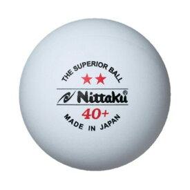 卓球 ボール 初心者 中級者 上級者 卓球ボール Nittaku ニッタク add0045 プラ2スター 3個入 NB-1320