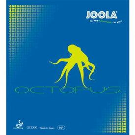 卓球 ラバー 初心者 中級者 上級者 卓球ラバー JOOLA ヨーラ OCTOPUS オクトパス aga0032 ネコポス便送料無料