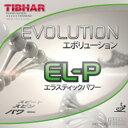 卓球 ラバー 初心者 中級者 上級者 卓球ラバー TIBHAR ティバー Evolution EL-P エボリューション EL-P aia0060 ネコ…