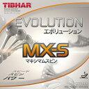 卓球 ラバー 初心者 中級者 上級者 卓球ラバー TIBHAR ティバー Evolution MX-S エボリューション MX-S aia0065 ネコ…