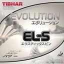 卓球 ラバー 初心者 中級者 上級者 卓球ラバー TIBHAR ティバー Evolution EL-S エボリューション EL-S aia0066 ネコ…