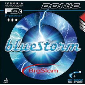 卓球 ラバー 初心者 中級者 上級者 卓球ラバー DONIC ドニック ブルーストーム ビッグスラム ala0089 ネコポス便送料無料