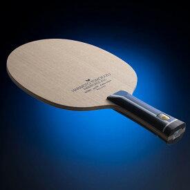 Butterfly バタフライ aab0371 張本智和 インナーフォース ALC 卓球 ラケット 初心者 中級者 上級者 卓球ラケット 練習