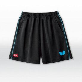 卓球 ユニフォーム パンツ ハーフパンツ Butterfly バタフライ aah0102 パステップ・パンツ2 メンズ レディース キッズ ジュニア 小学生 中学生 高校生 大学生 部活 男性 女性 男女兼用 かわいい かっこいい