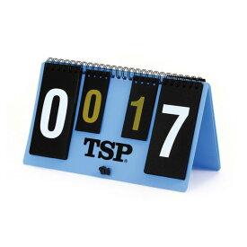 TSP ティーエスピー abu0001 TSPミニカウンター