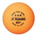 Nittaku ニッタク add0051 プラサウンドボール(盲人卓球用)NB-1610 (3個入)卓球 ボール 初心者 中級者 上級者 卓球…