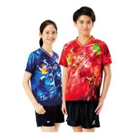 Nittaku ニッタク adg0183 スカイリーフシャツ 卓球ウェア メンズ レディース 半袖 キッズ ジュニア 小学生 中学生 高校生 大学生 部活 トップス 男性 女性 男女兼用 かわいい かっこいい スポーツウェア