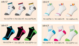 卓球 ソックス 靴下 ユニフォーム ニッタク 卓球ウェア メンズ レディース キッズ ジュニア 大人 子供 中学生 高校生 大学生 社会人 adm0115 卓球用 卓球ウェア