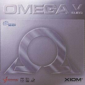 卓球 ラバー 初心者 中級者 上級者 卓球ラバー XIOM エクシオン オメガV ヨーロ ama0028 ネコポス便送料無料