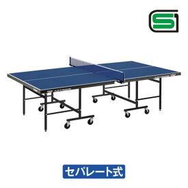 卓球台 国際規格 TSP ティーエスピー abt0038 TL-22 R(セパレート)