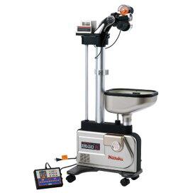 ニッタク Nittaku adr0005 ロボコーチRX 卓球マシン 卓球マシーン 練習器具
