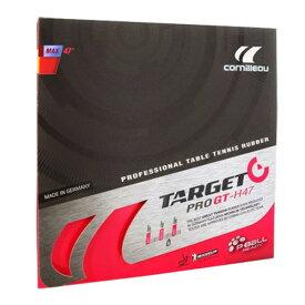 卓球 ラバー 初心者 中級者 上級者 卓球ラバー ジュイック JUIC aha0157 ターゲットプロGT-H47(Target Pro GT-H47) ネコポス便送料無料