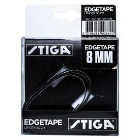 STIGA スティガ auc0022 エッジテープ シングルパック EDGE TALE (Single pack)