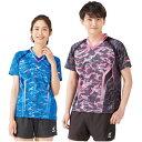 卓球 ユニフォーム ニッタク adg0202 スカイカモフラシャツ メンズ レディース