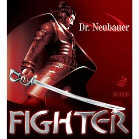 卓球 ラバー 初心者 中級者 上級者 卓球ラバー ジュウイック (JUIC) Dr.Neubauer(ドクトル・ノイバウア)ファイター(FIGHTER) aha0113 ネコポス便送料無料