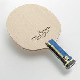 Butterfly バタフライ aab0380 張本智和 インナーフォース SUPER ZLC 卓球 ラケット 初心者 中級者 上級者 卓球ラケット 練習