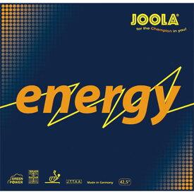 卓球 ラバー 初心者 中級者 上級者 卓球ラバー JOOLA ヨーラ エナジー aga0031 ネコポス便送料無料