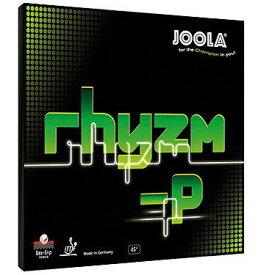 卓球 ラバー 初心者 中級者 上級者 卓球ラバー JOOLA ヨーラ リズム-P aga0065 ネコポス便送料無料