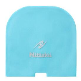 卓球 メンテナンス用品 Nittaku ニッタク adc0076 ラバー保護袋