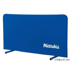 Nittakuニッタク adr0033 卓球フェンスAL