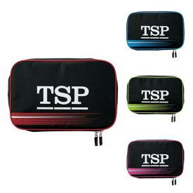 卓球用ケース ラケットケース バッグ TSP ティーエスピー abe0084 イストワールケース