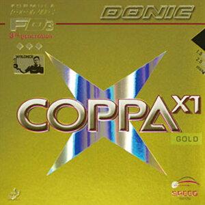 卓球 ラバー 初心者 中級者 上級者 卓球ラバー ala0052 DONIC ドニック コッパ X1