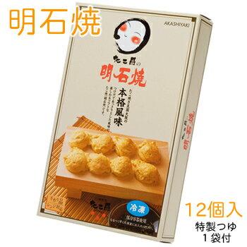 【大阪】A たこ昌の明石焼(12個入り)特製つゆ付