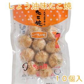 【大阪】SP たこ昌のしょう油味たこ焼(10個入り)