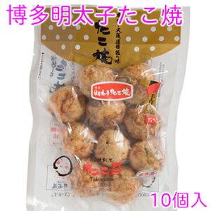 博多明太子たこ焼 (10個入り)【大阪・たこ昌・たこ焼】