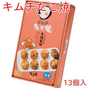 【大阪】 KM たこ昌のキムチたこ焼 (13個入り)