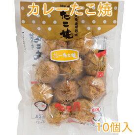 【大阪】 CP たこ昌のカレーたこ焼 (10個入り)