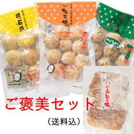 【ご褒美セット】DM-Y しょう油味たこ焼、京・九条ねぎたこ焼、明石焼、お好み焼(28個+2枚入)