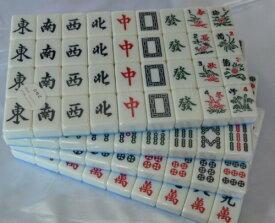本格の家庭用マージャン牌 (セット約3kg)重量感あり・爽快感が最高 上品な台湾特重竹糸麻雀牌 中国雑貨