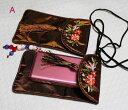携帯電話ケース・携帯ポーチ・小物入れ・(カラフルな8色)中国雑貨・西安民芸品