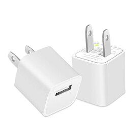 充電器 AC アダプター コンパクト 持ち運び 便利 スマートフォン タブレット 対応