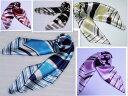 カラフル艶やかなシルク調スカーフ シルクロードの起点【西安】からの贈り物 美品激安 60角企業制服スカーフ