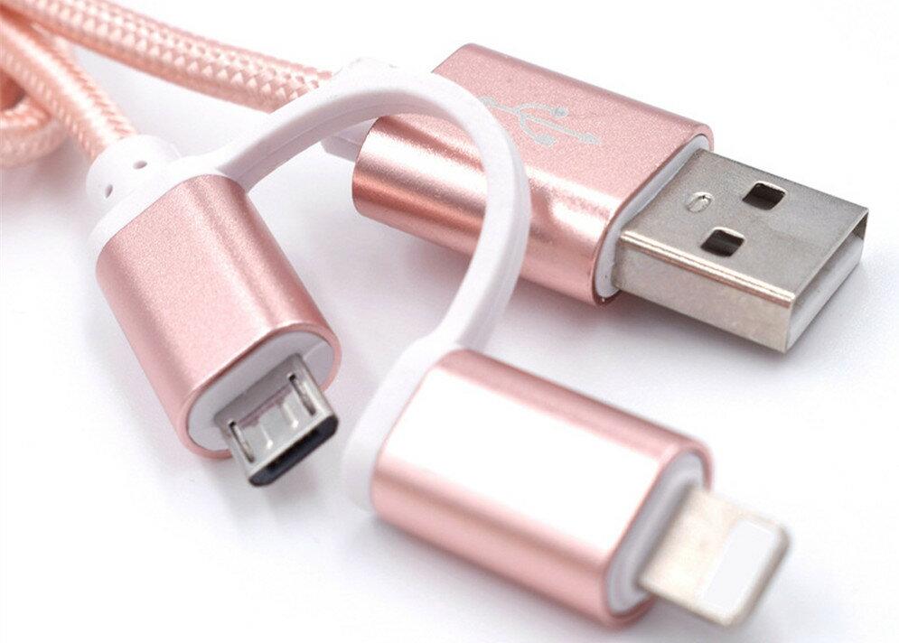 【2in1ケーブル】 iPhone/Android対応 Micro USB 両用 ケーブル マイクロ usb ケーブル マグネット式 USB充電 ライトニング ケーブル,高速充電 着脱式 防塵機能 ハイクオリティー 高耐久ナイロン 断線防止 高速データ通信対応 アンドロイド ケーブル