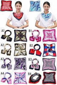 かわいいシルク調スカーフ 全色96種 最短翌日ご配達可能 中判 60cm正方形スカーフリボン 事務服 企業制服スカーフ 鮮やかで顔まわり華やかUP 手首に、デニムに、バッグに、無限に使える人気柄スカーフ