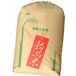 新米!令和2年度米 一等米新潟県産コシヒカリ 玄米30kg