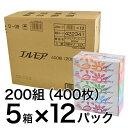 ティッシュペーパー エルモア 200組400枚 5箱×12パック