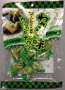 105gわさび味カシューナッツ