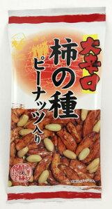 大辛口柿の種ピーナッツ入