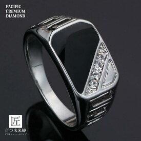 印台 指輪 リング シンプル シルバーリング 幅広 平打ち ワイド ダイヤモンドリング デザインリング 親 結婚式 アクセサリー 誕生日 記念品 ブランド 星