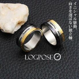 レッド ウッド ごつい 指輪 タングステン リング メンズ 指輪 ブランド シンプル ブランド 星