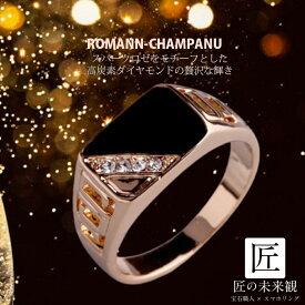 リング 極 印台 シンプル ピンクゴールドリング 幅広 平打ち ワイド ダイヤモンドリング デザインリング 親 結婚式 アクセサリー 誕生日 記念品 ブランド 星