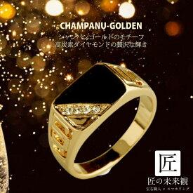 ゴールド リング 印台 シンプル 金 リング 幅広 平打ち ワイド ダイヤモンドリング デザインリング 親 結婚式 アクセサリー 誕生日 記念品 ブランド 星